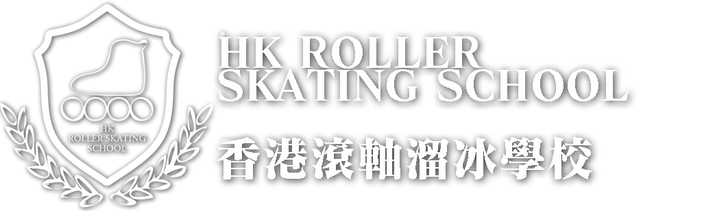 HK Roller Skating School