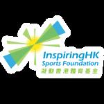 凝動香港體育基金